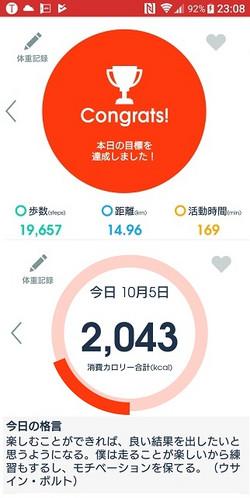 Mokuhyou_2